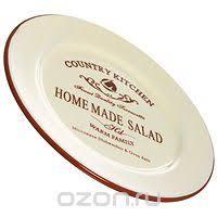 <b>Тарелка Terracotta</b> Кухня в стиле Кантри 21 см TLY802-2-CK-AL ...