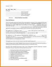 3 Letter Of Intent Teacher Introduction Letter