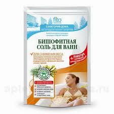 <b>Одабан</b> антиперспирант <b>спрей 30</b> мл N 1 купить в Пермь ...
