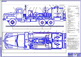 Модернизация цементировочного агрегата ЦА А путём установки в  Модернизация цементировочного агрегата ЦА 320А путём установки в мерный бак перемешивающих устройств с лопастными