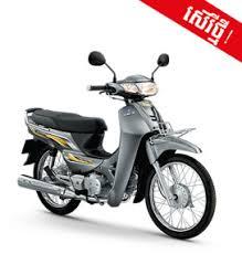 dream 2018 125cc