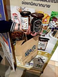 ร้าน BoxBox Health สามย่านมิตรทาวน์ | รีวิวร้านอาหาร - Wongnai