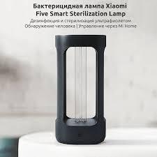<b>Бактерицидная</b> дезинфекционная <b>ультрафиолетовая лампа</b> ...