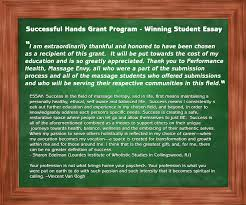 past winners successful hands grant program sharon s essay