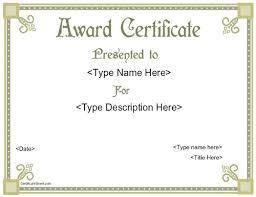 Award Certificate Templates Free Certificate Street Free Award Certificate Templates No
