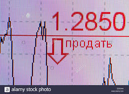 Foreign Exchange Chart Foreign Exchange Market Chart Stock Photo 76941897 Alamy