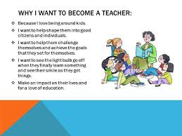 i am a teacher i am a teacher essay 1837 words essay examples