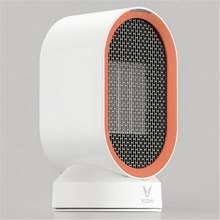 Best Xiaomi Portable <b>Heaters</b> Price List in Philippines October 2020