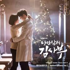 176 best kcouples images on pinterest korean actors, song hye Ost Wedding Korean Drama Mp3 daybreak romantic doctor, teacher kim ost part 6 (2017 01 04) · drama koreakorean Romance Korean Drama OST