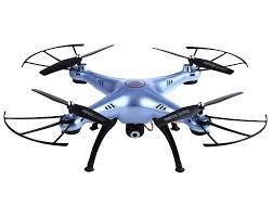 <b>Квадрокоптер X5HW Blue</b> заказать - ElfaBrest