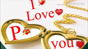 Stylish Love Heart P Name Wallpaper ...