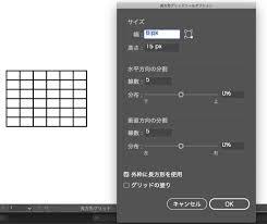 Illustratorツールバーの使い方まとめ名称と機能ショートカット