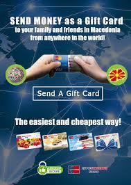 epay mobile baner final epay macedonia send a gift card send money to macedonia