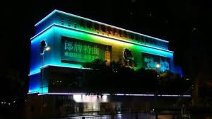 china led wall washer led lighting