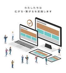クリアデザイン Web制作 Dtp 千歳市 恵庭市 江別市から全国発信