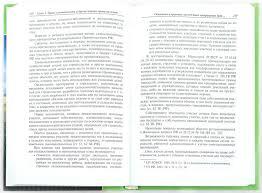 Конституция и экстерьер крупного рогатого скота комбинированного  Національне споживання та національне заощадження УСІ