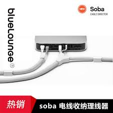 com buy bluelounge soba storage organizer wire com buy bluelounge soba storage organizer wire harness creative storage management line pipe from reliable harness wrap suppliers on jxy1952