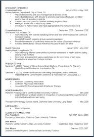 Current Resume Examples Inspiration Resume For A College Student Fascinating Current College Student R