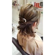 ミディアム ハーフアップ Luceルーチェのヘアスタイル 美容院
