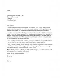 Matching Resume And Cover Letter Templates Best Of Font Size
