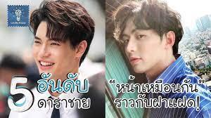 ประวัติ ปีโป้ ณัชพัณณ์ ปรมะเจริญโรจน์ | พายุ มงกุฎดอกหญ้า | LET ME KNOW  THAILAND - YouTube