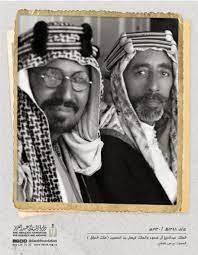 صورة نادرة عمرها 89 عاماً تجمع المؤسِّس مع ملك العراق