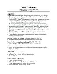 Teacher Resume Objective Samples Download Education Resume .