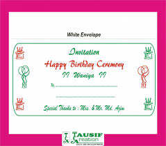 invitation for birthday matter refrence bunch ideas invitation card hindi about birthday matter party