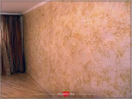 малярные работы расценки с материалом и отделкой в Минске Стена покрытая декоративной краской
