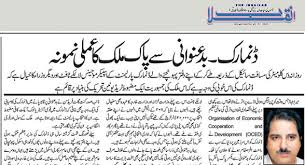 knut gotfredsen anti corruption the danish way co create now  iftikhar