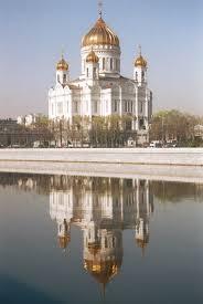 Православный храм как носитель искусства Реферат Читать текст  Православные храмы рефераты