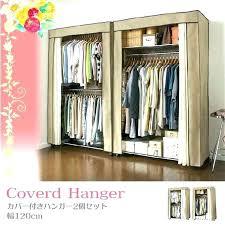 closet cover ideas closet cover curtains closet doors closet curtain open closet cover ideas