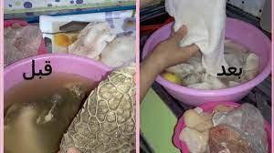 غسل كرشة أو دوارة بالخميرة و ماء السخون ونتيجة ماكنتش متوقعها خرجت بحال  بياض الحليب - YouTube