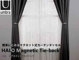 perfect for simple magnet curtain arrangement any way you want
