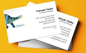 Business Card Composer Advanced Business Card Maker For Mac