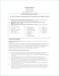 Teacher Job Description For Resume Resume Teacher Job English ...