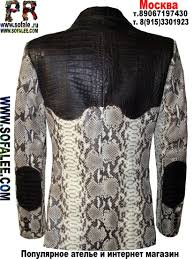 jacket of python and crocodile skin