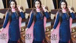 New Latest Punjabi Suit Design 2019 Punjabi Suit Designs 2019 Latest Punjabi Suit Designs New Punjabi Suits 2019