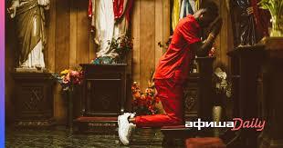 В США дизайнеры сделали из <b>Nike Air Max</b> «<b>кроссовки</b> Иисуса ...