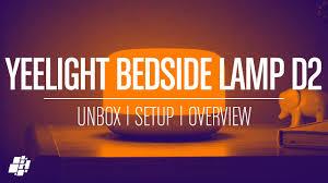 Yeelight <b>Bedside Lamp D2</b> - YouTube