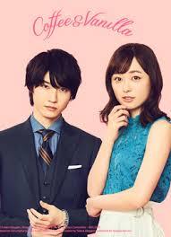 Dia bermimpi untuk memiliki kisah cinta yang romantis. Coffee Vanilla Episode 1 Watch Online Iqiyi