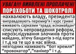 Президенты обсудили вопрос введения миротворцев на Донбассе, - Порошенко в ООН провел встречу с польским коллегой Дудой - Цензор.НЕТ 237