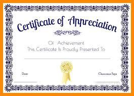 Free Printable Thank You Certificates Bridgeoflochay Co