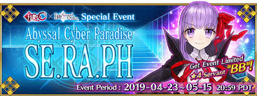 <b>Fate</b>/<b>Extra</b> CCC Collaboration Event (US) | Fate/Grand Order Wikia ...