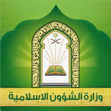 وزير الشؤون الإسلامية يؤكد الاهتمام المتناهي للقيادة بالمساجد والجوامع