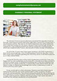 pin by johnhenric on samplestatementofpurpose pharmacy my first day at school essay pharmacy school personal statement of purpose examples