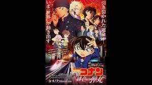 Detective Conan Movie 24 : The Scarlet Bullet Official Theme Song (Preview)  - YouTube