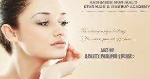 demand for professional beauticians