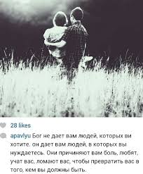 Russian Love Quotes Beauteous Russian Love Quotes Fascinating Russian Phrases 48 Love Phrases For