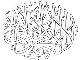 Muslim Coloring Pages Family Coloring Pages Coloring Pages Family